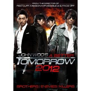 A Better Tomorrow 2012 (John Woo) [DVD]